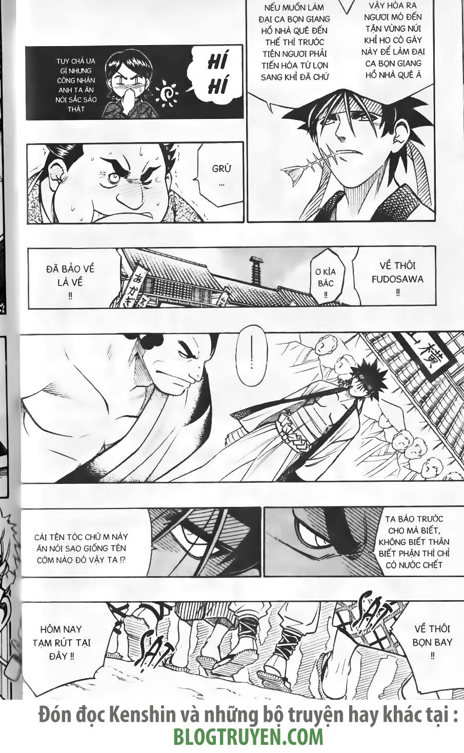 Rurouni Kenshin chap 231 trang 6