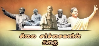 Sardar Vallabhbhai Patel | Statue of Unity