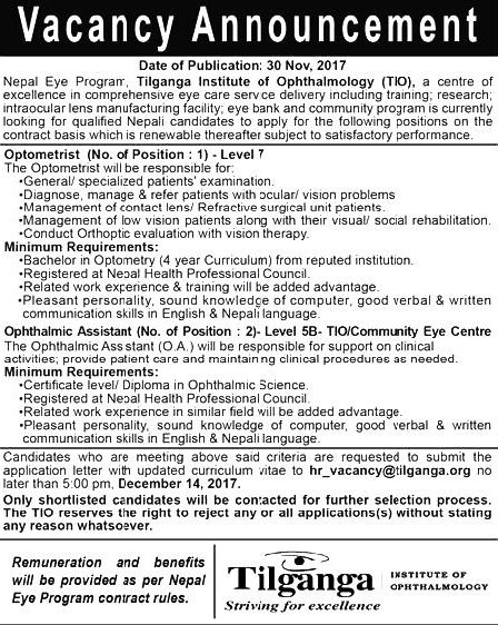 Optometrist and Ophthalmic assistant vacancy nepal