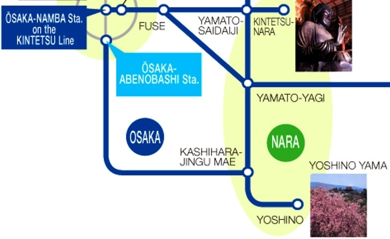 osaka namba station kintetsu yoshino train guide