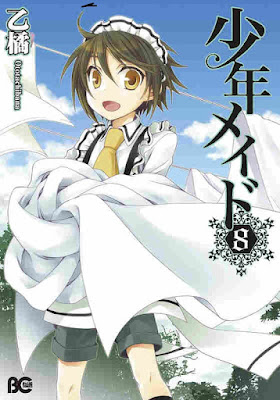 少年メイド 第01-05、07-08巻 [Shounen Maid vol 01-05、07-08] rar free download updated daily