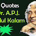 50 Best Quotes of Dr. A.P.J. Abdul Kalam - Abdul Kalam Quotes - Abdul Kalam Quotes in English