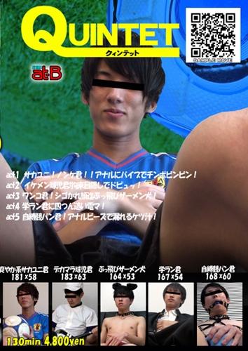 五人がイク!!