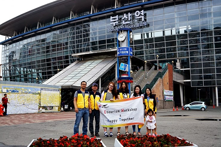 Korea Etourism - First half year of 2014 Workshop (Korea E Tour)