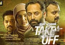 Take off 2017 Malayalam Movie Watch Online