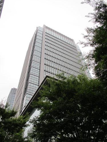 Marunouchi Building, Marunouchi, Tokyo