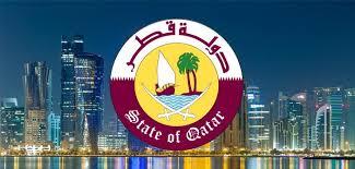 جميع قوانين وتشريعات دولة قطر.