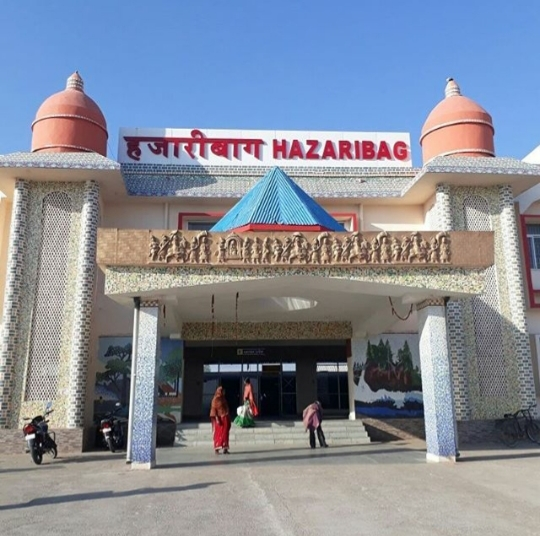 HAZARIBAG HILL STATION-EK JHALAK 2019