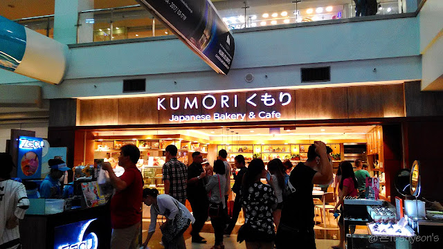 Kumori Japanese Bakery & Cafe; Getaway to Manila; Philippines