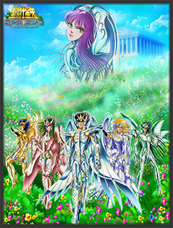 Descargar Saint Seiya Hades Elysion [OVA] [HD] [480p] [Mega]