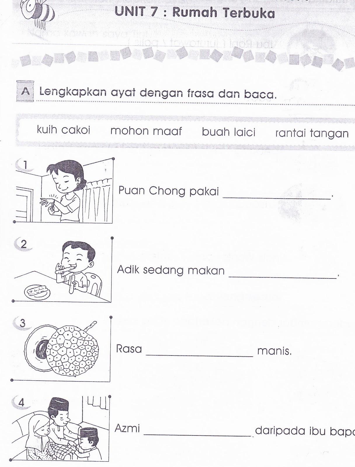 Preschool Worksheet Malaysia