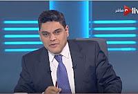 برنامج حلقة الوصل 13/2/2017 معتز عبد الفتاح و د/ سلمى بكرى