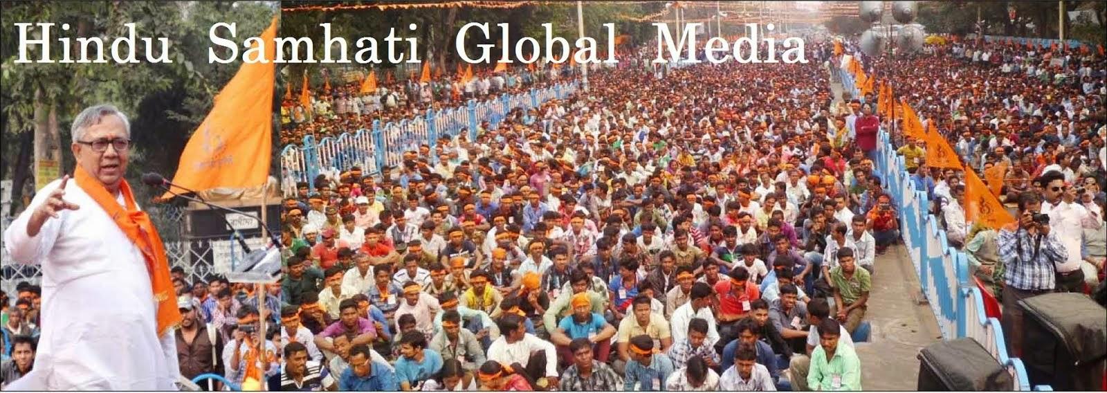 Hindu Samhati Global Media