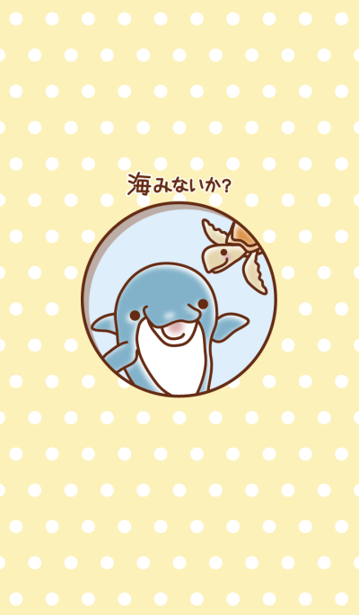 It is a cute dolphin <yellow>