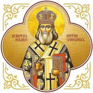 sfantul ierarh martir antim ivireanul mitropolitul tarii romanesti, sfinti, biserica, parinti, popi,