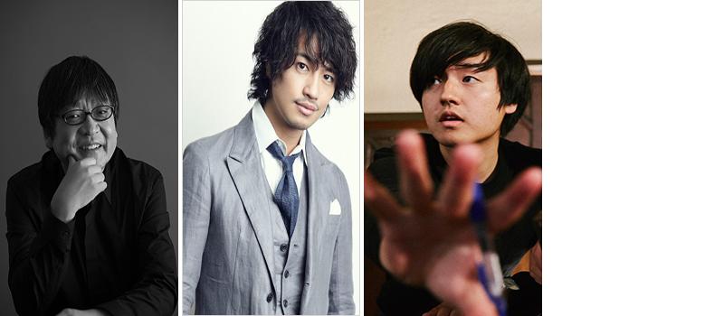 Mamoru Hosoda, Takumi Saito & Hiroshi Okuyama