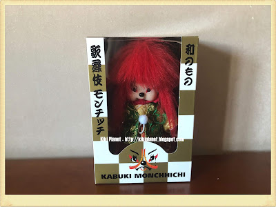 kiki monchhichi kabuki japan rouge, référence 258160, vintage, toys, collection