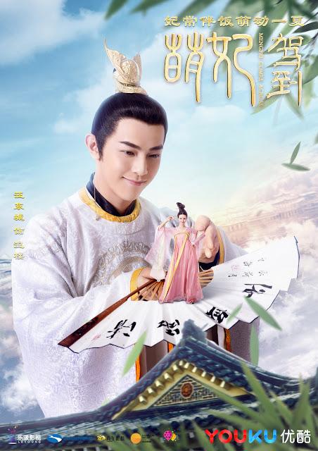 Mengfei Comes Across Jiro Wang network traffic