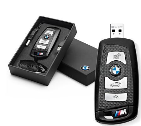 Elegant Car Key Design Usb Flash Drive Wonderful