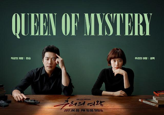 Phim Bộ Nữ Hoàng Bí Ẩn -  Queen Of Mystery2017