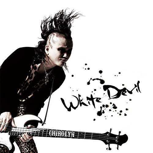 [Album] Chirolyn – White Devil (2015.09.04/MP3/RAR)