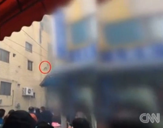 Nigerian Woman, Three Kids Survive Plunge From 4-Storey Building In South Korea