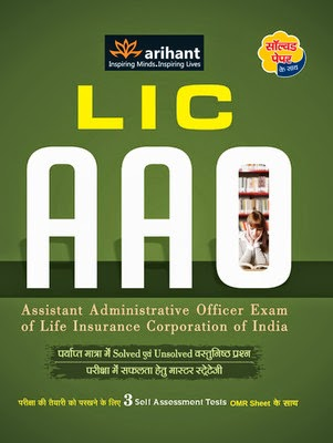 http://dl.flipkart.com/dl/lic-aao-assistant-administrative-officer-exam-life-insurance-corporation-india-4th/p/itm9789351417668?pid=9789351417668&affid=satishpank
