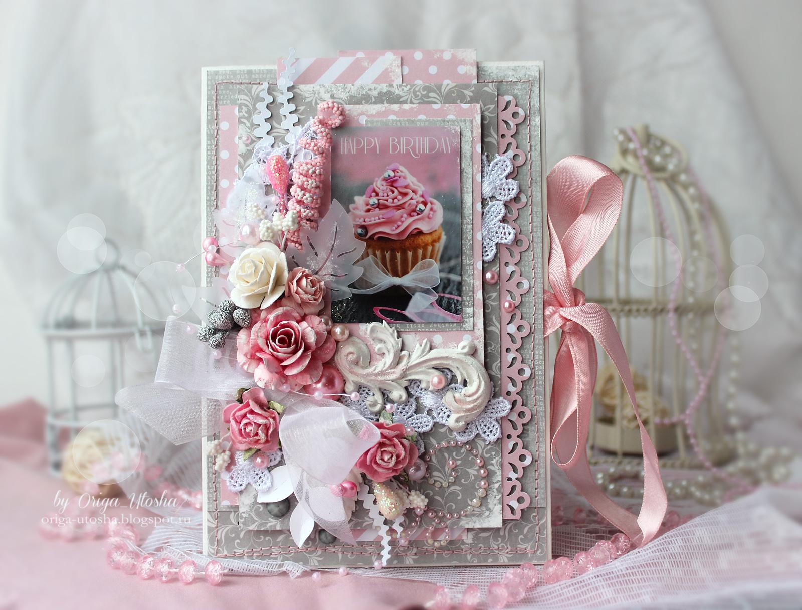 Открытки ручной работы розовые