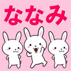 fcf rabbit part54