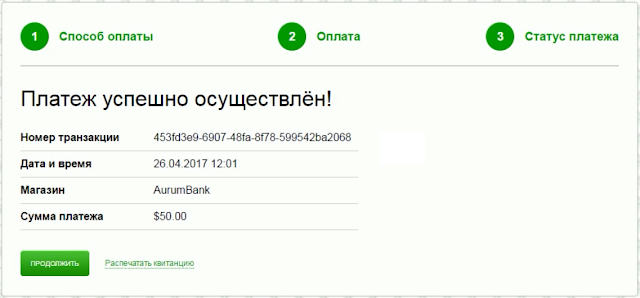 aurum-bank.com mmgp