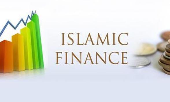 Pengertian Pembiayaan Syariah