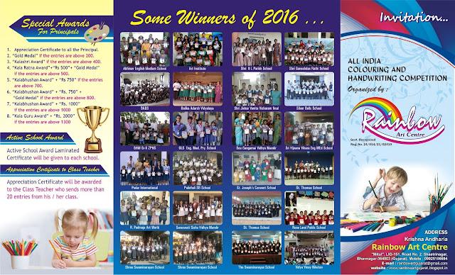 Rainbow Brochure 2017 page1
