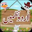 Download Free Urdu Poems (Urdu Nazmain), Kids Poems Latest Version APK