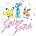 Saiko Soda Promo