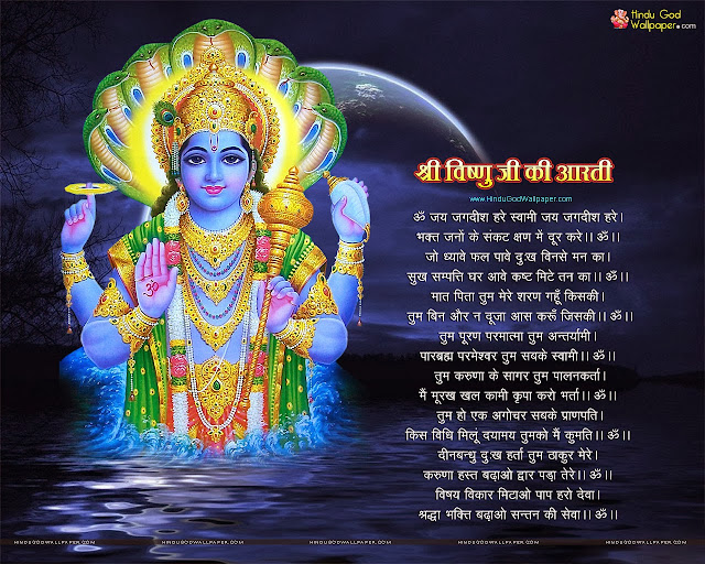 God Animation Wallpaper Aarti Pooja Wallpaper Hindu God Wallpaper