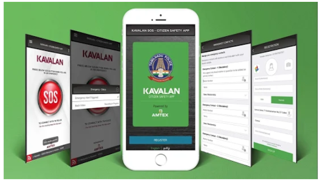 Kavalan - SOS Mobile App - YouthApps