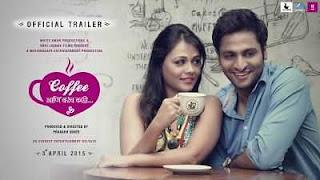 Coffee Ani Barach Kahi 2015 Marathi DVDRip 300mb