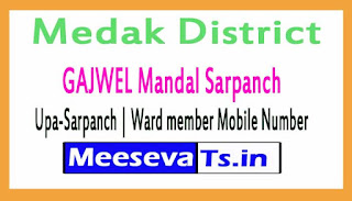 GAJWEL Mandal Sarpanch | Upa-Sarpanch | Ward member Mobile Numbers Medak District in Telangana State