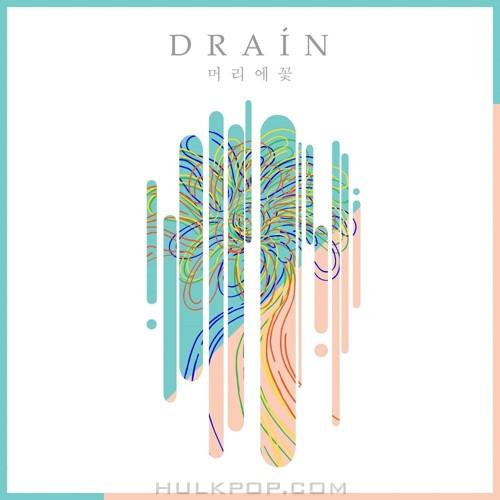Drain – 머리에 꽃 – EP