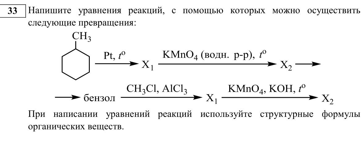 кислоты химия 10 класс