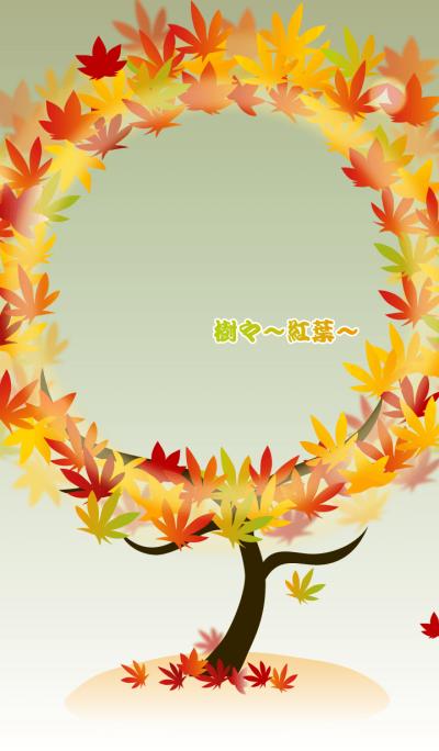 trees*maple