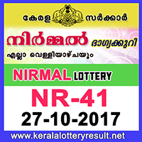 KERALA LOTTERY, kl result yesterday,lottery results, lotteries results, keralalotteries, kerala lottery, keralalotteryresult, kerala lottery result,   kerala lottery result live, kerala lottery results, kerala lottery today, kerala lottery result today, kerala lottery results today, today kerala lottery   result, kerala lottery result 27-10-2017, Nirmal lottery results, kerala lottery result today Nirmal, Nirmal lottery result, kerala lottery result Nirmal   today, kerala lottery Nirmal today result, Nirmal kerala lottery result, NIRMAL LOTTERY NR 41 RESULTS 27-10-2017, NIRMAL LOTTERY   NR 41, live NIRMAL LOTTERY NR-41, Nirmal lottery, kerala lottery today result Nirmal, NIRMAL LOTTERY NR-41, today Nirmal lottery result,   Nirmal lottery today result, Nirmal lottery results today, today kerala lottery result Nirmal, kerala lottery results today Nirmal, Nirmal lottery   today, today lottery result Nirmal, Nirmal lottery result today, kerala lottery result live, kerala lottery bumper result, kerala lottery result   yesterday, kerala lottery result today, kerala online lottery results, kerala lottery draw, kerala lottery results, kerala state lottery today, kerala   lottare, keralalotteries com kerala lottery result, lottery today, kerala lottery today draw result, kerala lottery online purchase, kerala lottery   online buy, buy kerala lottery online