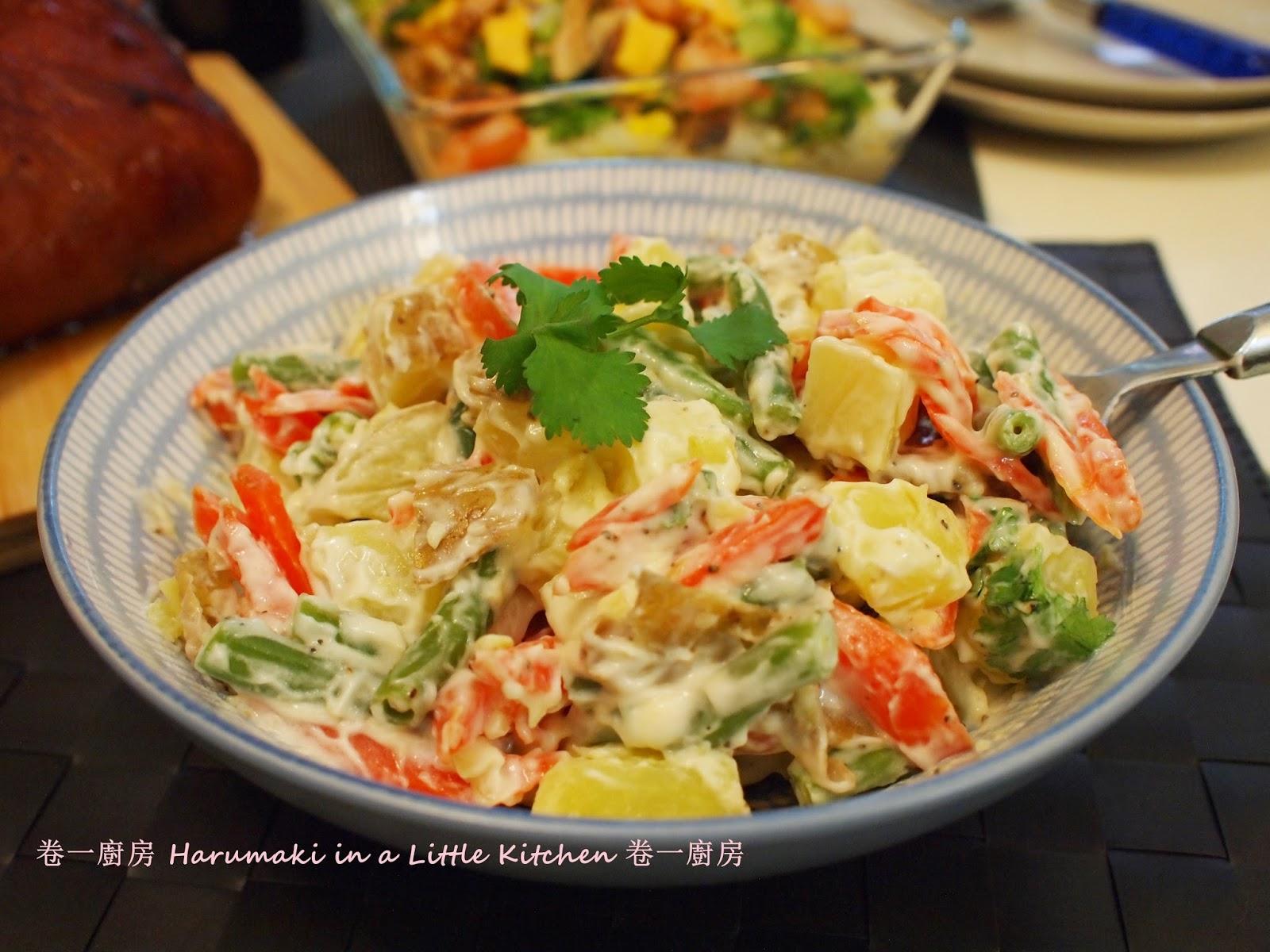 薯仔蔬菜沙律 (附食譜) - 前菜 - SeeWide