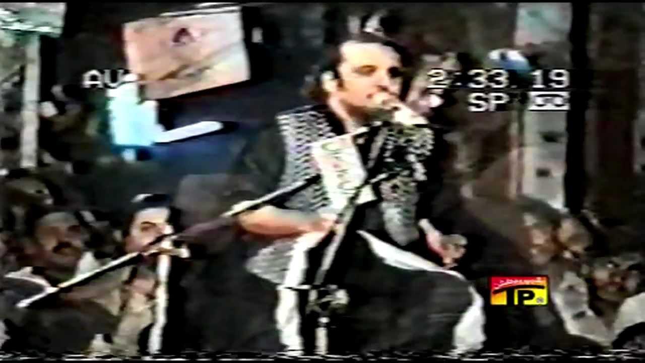 Ali Maula Qasida: Ali Maula Ali Maula Noha Lyrics Nadeem Sarwar 1998