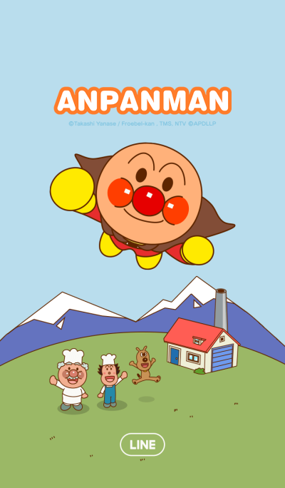 Anpanman World
