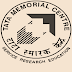 Tata Memorial Centre (TMC) Recruitment 2016