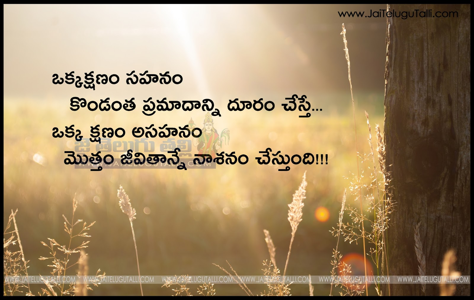 Images Of Quotes On Life In Telugu Facebook Quotes About Life In