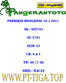 http://www.pangeran-one.com/home/register/190108662555