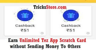 arn free scratch card on tez app