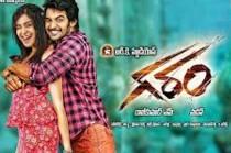 Watch Garam (2016) DVDScr Telugu Full Movie Watch Online Free Download